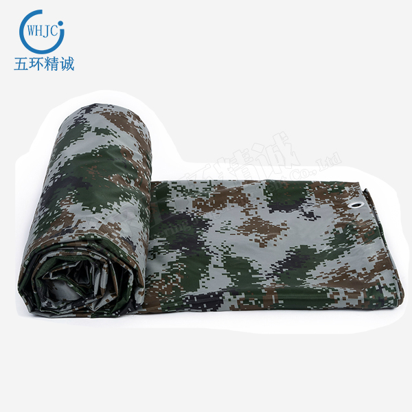 whjc514 Camouflage Oxford cloth