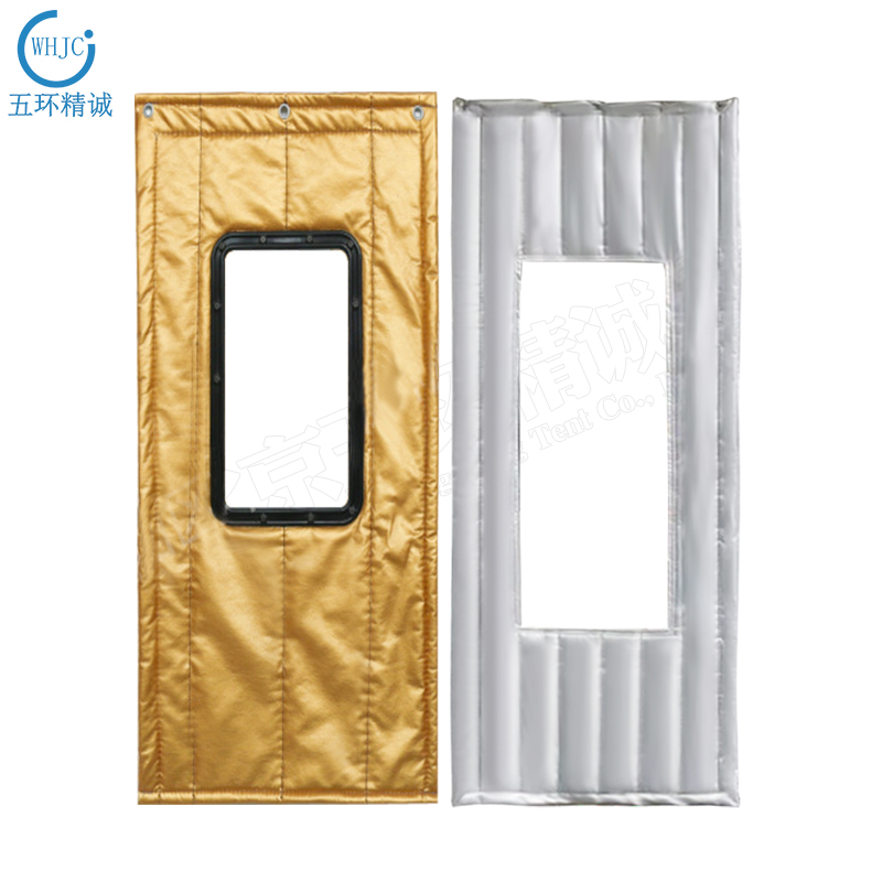 whjc124 Cold and warm cotton curtain